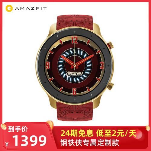 [국립 육상 팀에서 공식 권장] Amazfit GTR 47mm Iron Man Series Limited Edition Smart Watch, 상세내용참조, 상세내용참조