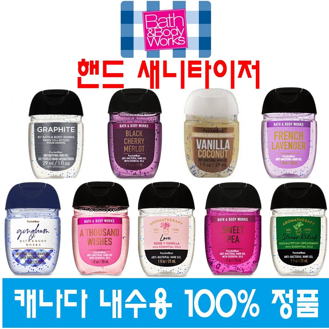 BBW 배쓰앤바디웍스 항균 휴대용 손소독제 Anti Bacterial Hand Gel Pocket 30ml 5개 랜덤세트
