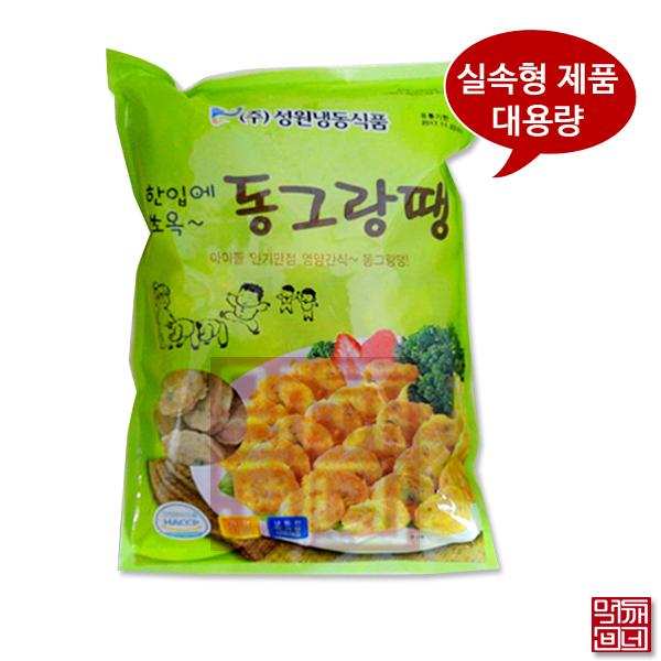 성원 동그랑땡1kg 간편냉동식품 제사음식식재료 1개 1kg