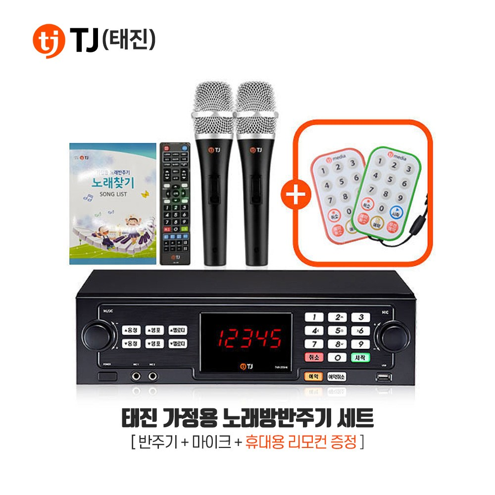 TJ미디어 TKR-355HK 태진 가정용 노래방반주기 마이크세트 노래방기계, TKR-355HK+유선마이크  TM-G20 2개