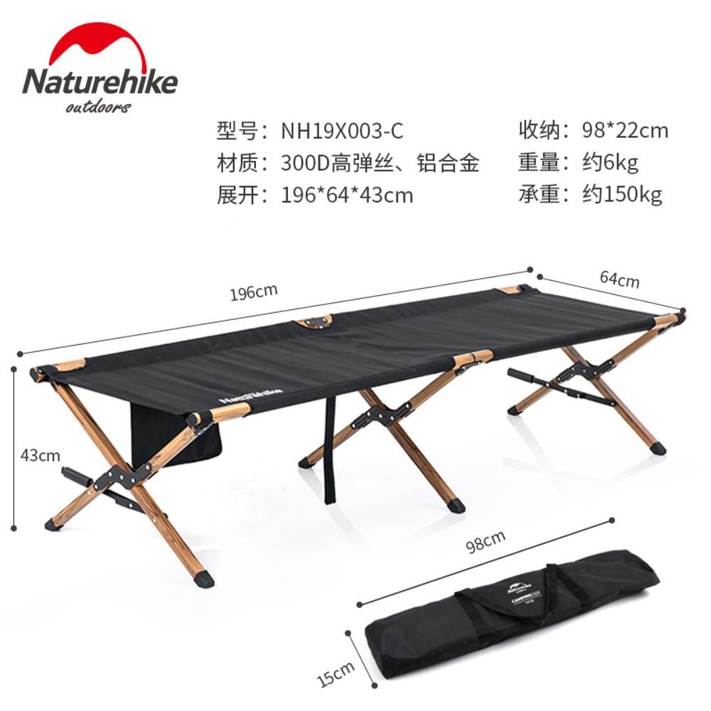 네이처하이크 NH 내구성 강화 야전침대 2020년 야외 접이식 침대 경량 캠핑 백패킹 NH20JJ009, 검은 나뭇결 알루미늄 -300D 고탄성 실크 침대 표면