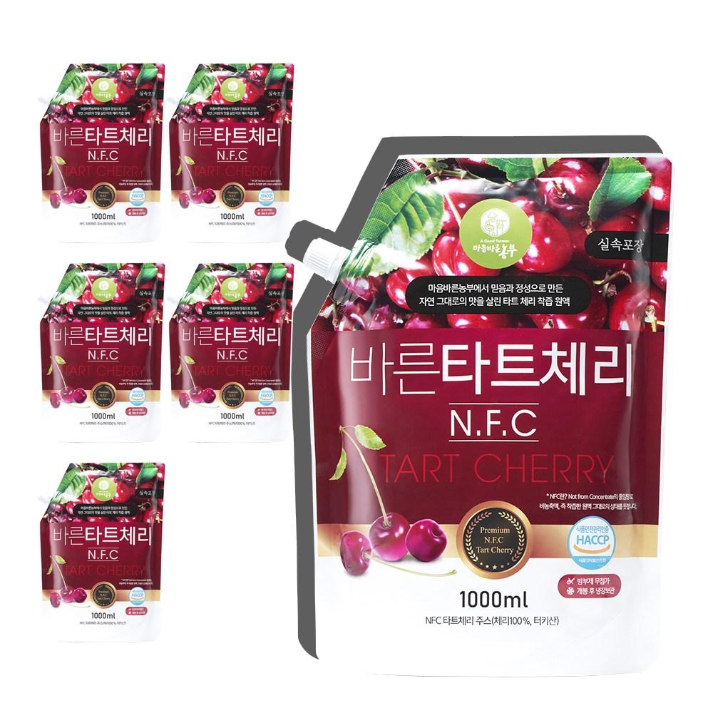 마음바른농부 타트체리주스 NFC 착즙 100% 원액 1L 파우치 실속형 5개입