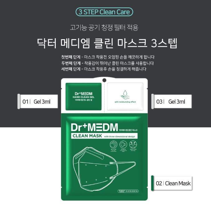 닥터메디엠 클린 마스크 3스텝(10매입), 1개, 10매입