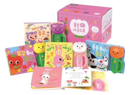 튤립 사운드북 분홍이 세트, 예림당
