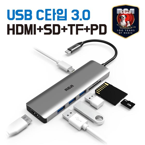 RCA C112 C타입 USB 3.0 7in1 허브 멀티포트 HDMI, 그레이