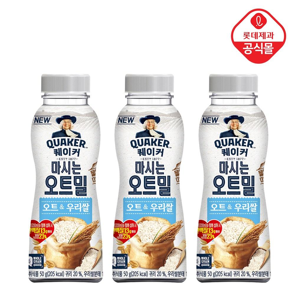 퀘이커 마시는 오트밀 오트&우리쌀, 50g, 10개