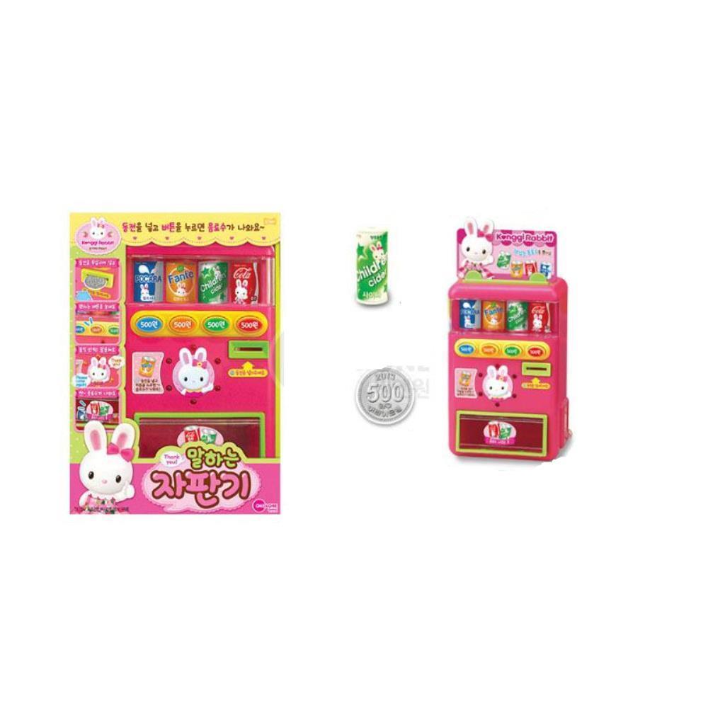 동전자판기 소꿉놀이 음료자판기 여자아기장난감