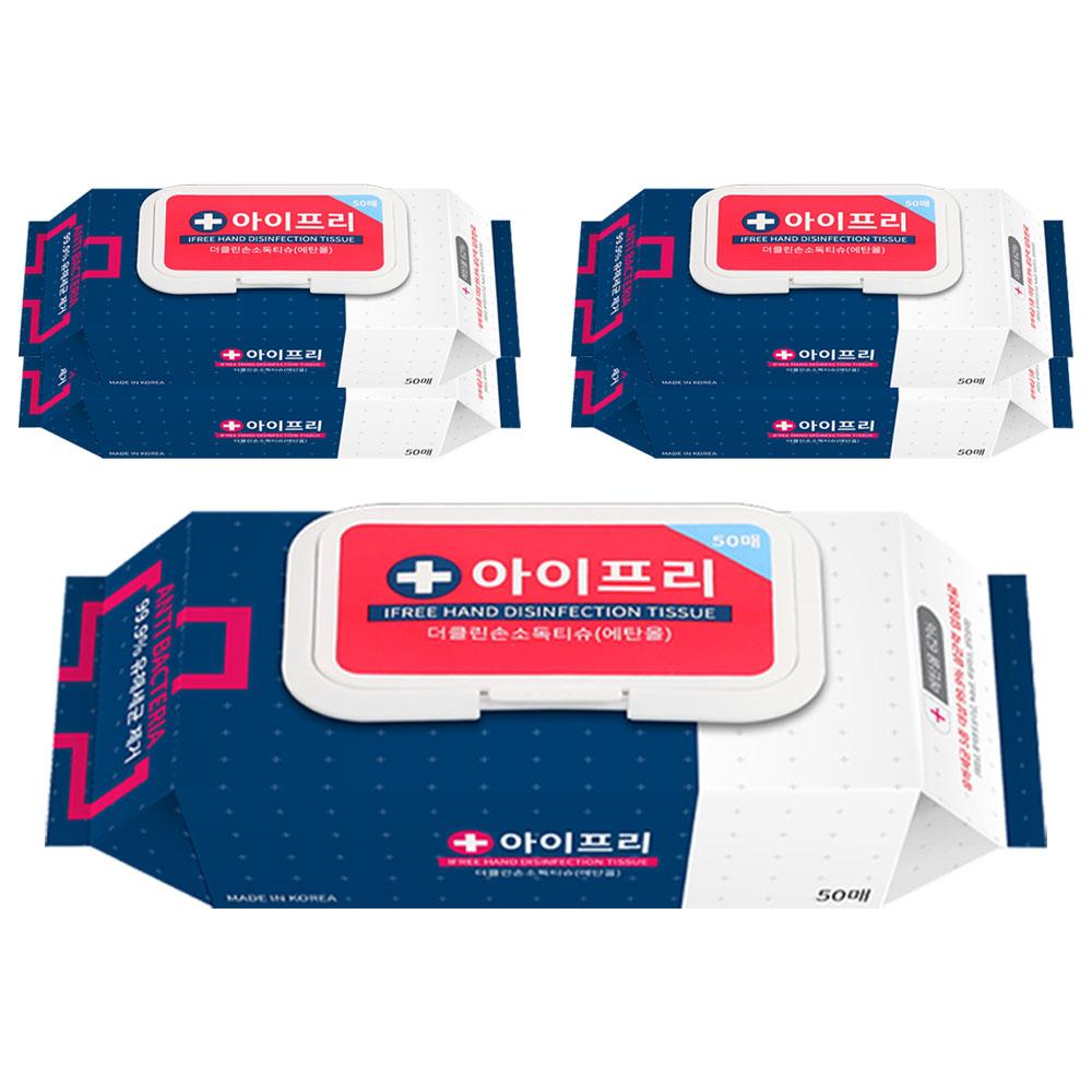 아이프리 더클린 손 소독 티슈 캡형 50매 x 5팩