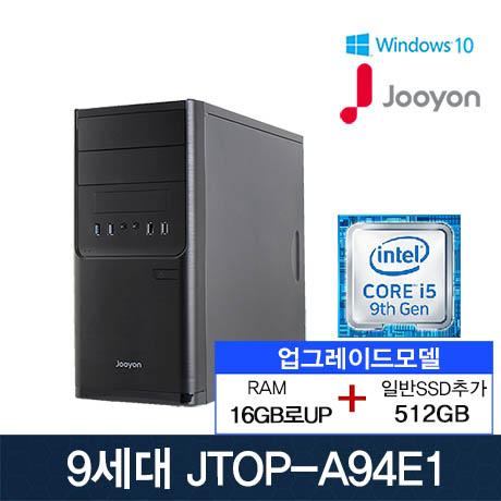 주연테크 데스크탑 JTOP-A94E1[업그레이드모델], *취소불가* 메모리16GB로UP+SSD512GB추가장착, JTOP-A94E1 업그레이드모델(16GB로UP+SSD512GB추가장착)