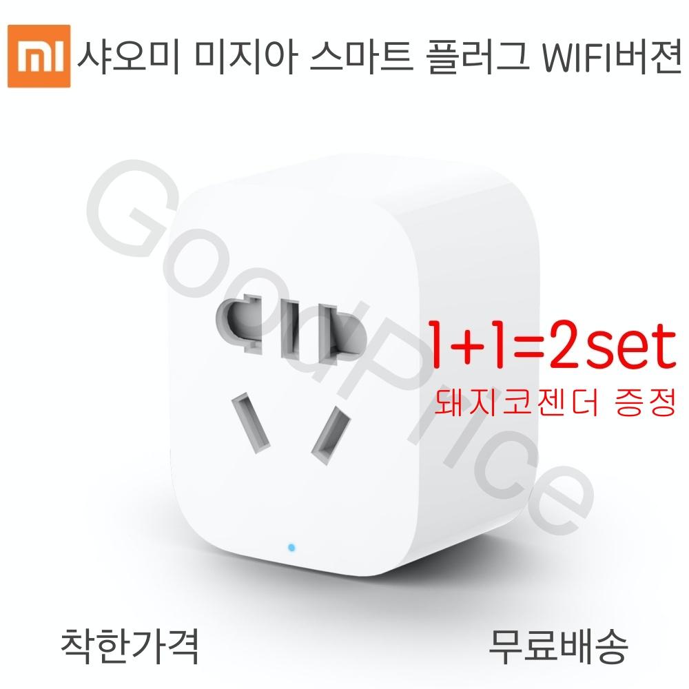 1+1 샤오미 스마트 플러그 소켓 와이파이, 단품, 단품 (POP 4917970158)