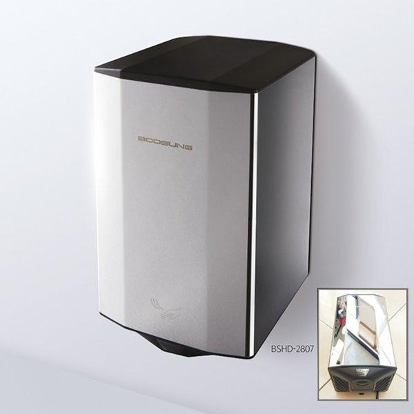 부성 손건조기 BSHD-2807 핸드드라이어 화장실 초고속, 부성손건전지
