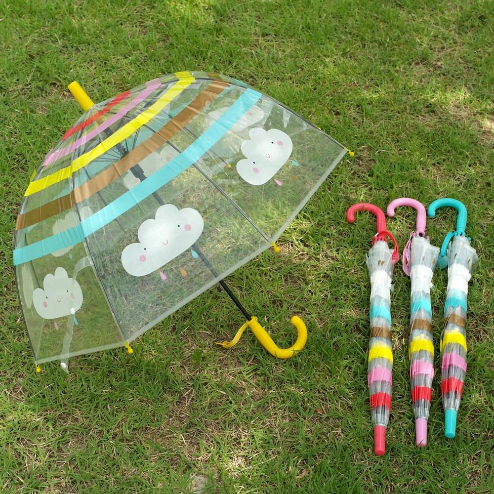 유아 구름이 돔형 우산 (4종류)