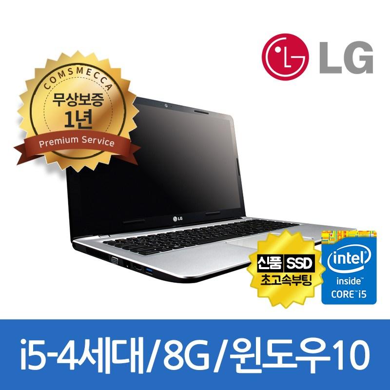 LG LG노트북 i5-4세대 8G SSD240G 15.6인치 WIN10, 8GB, SSD 240GB, 포함