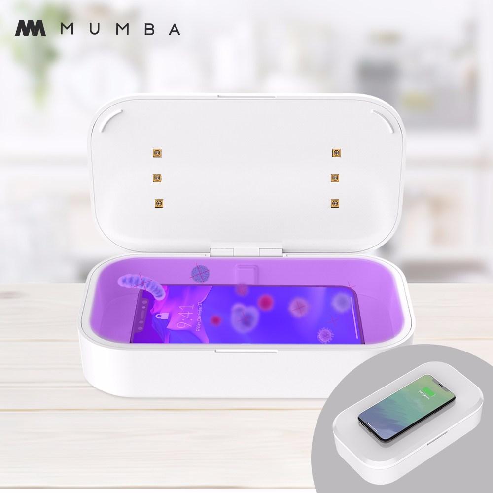 Mumba UV 자외선 마스크살균기 스마트폰살균기 무선충전 핸드폰소독기 자외선소독기 KF94 80호환, 1개