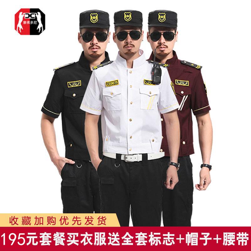 남자작업복바지 뉴타입 작업복 여름옷 짧은소매 세트포장 이미지 주차장 경호원 유니폼