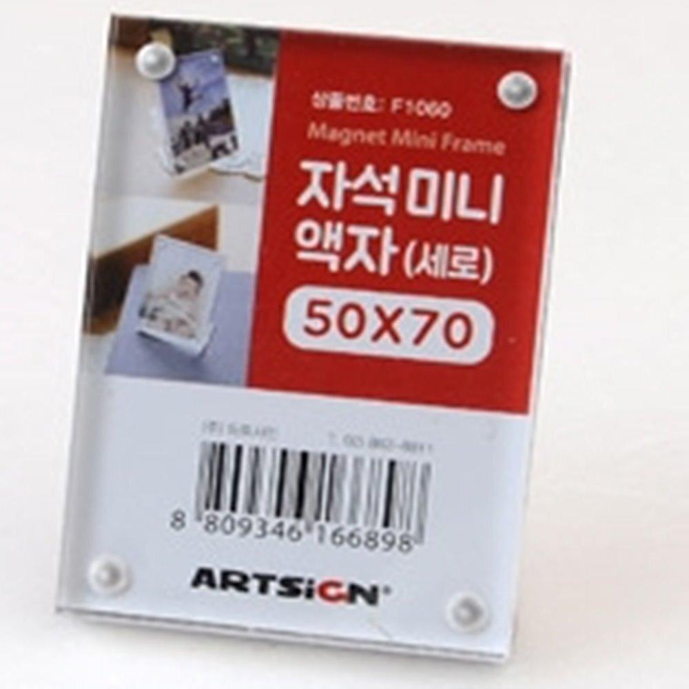 차량용 액자, 사이즈, 50x70 세로 (POP 4591655367)