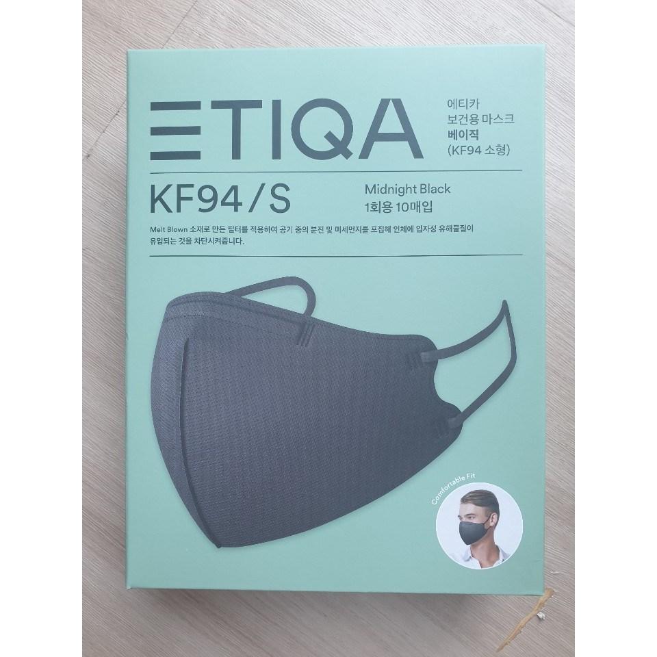 에티카 보건용 마스크 KF94 블랙 소형 S사이즈 10매입 1박스