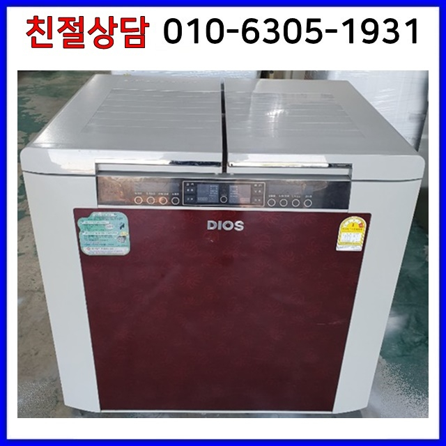[중고김치냉장고] LG 뚜껑형 김치냉장고 189L, LG디오스 뚜껑형 김치냉장고 189L