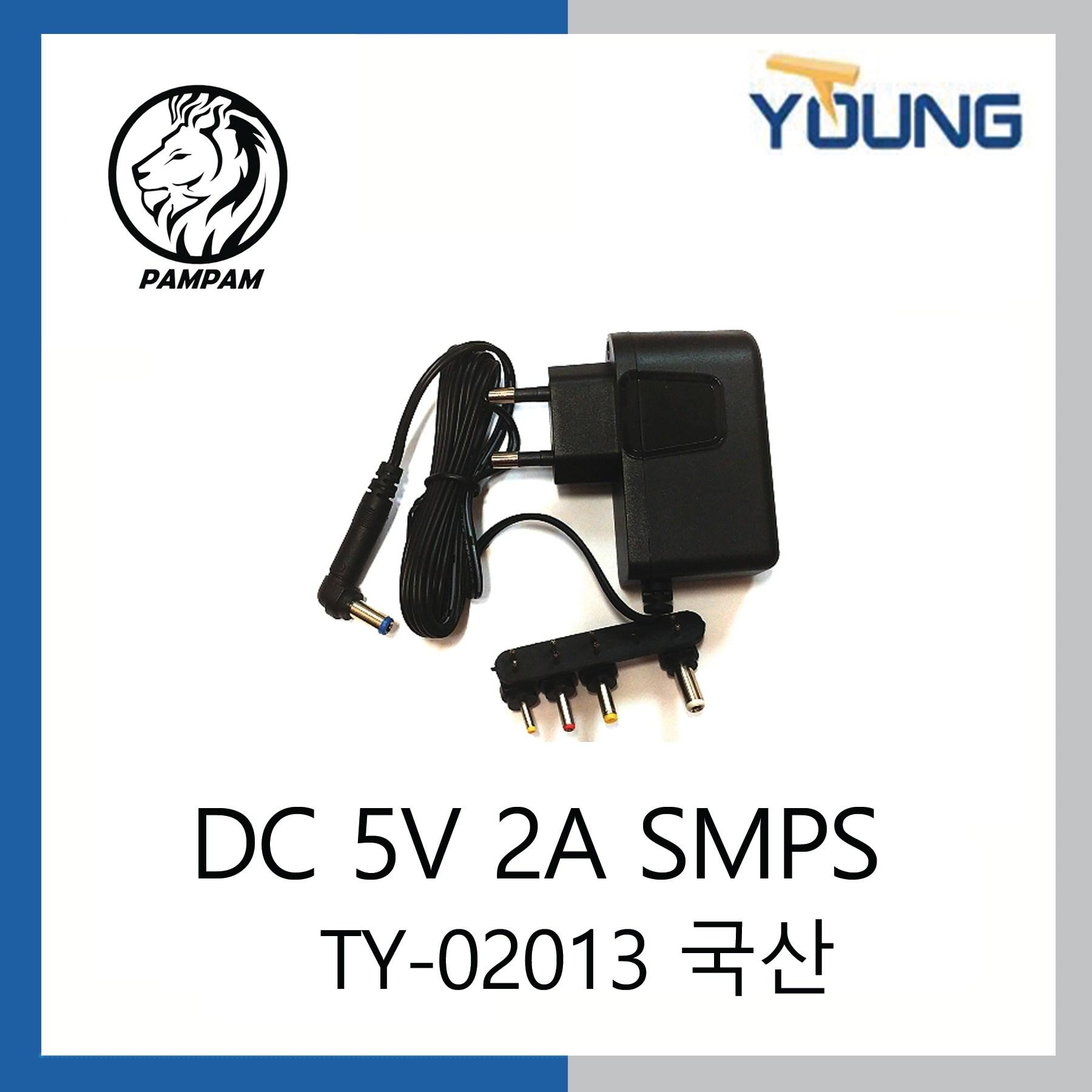 태영전자 SMPS 정전압 아답타 DC 5V 2A TY-02013 국산제품