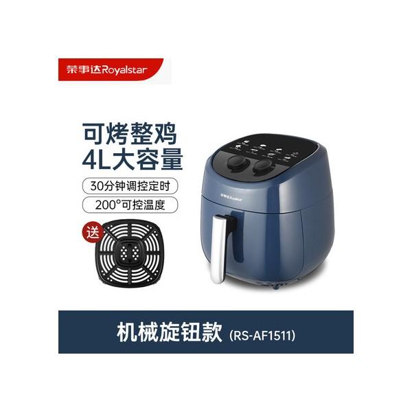 스팀에어프라이어 가정용 다기능 머신 소형 자동 오븐, Meihailan 기계식 손잡이 버전 (POP 5372683700)