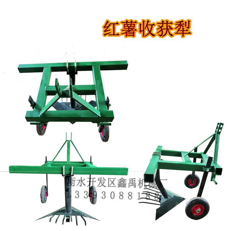 고구마 수확 쟁기, 1. 색상 분류: 작은 수확 쟁기