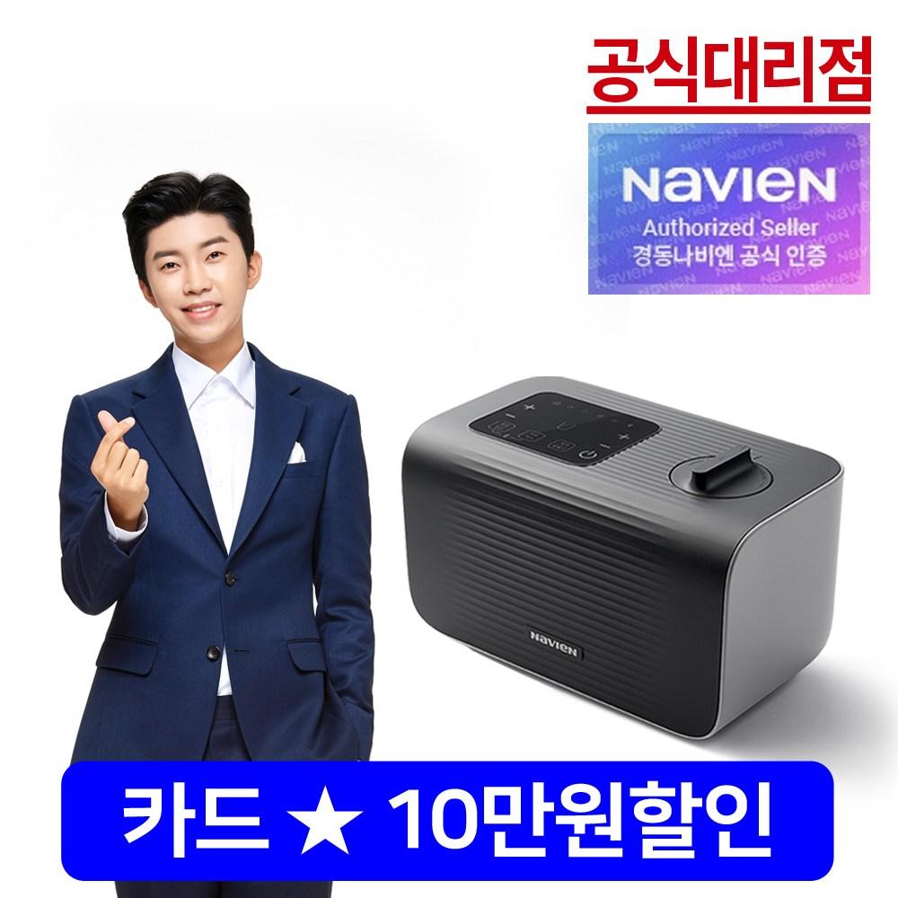경동나비엔 온수매트 더케어 EQM560, EQM560-QH(퀸-쿠션매트)
