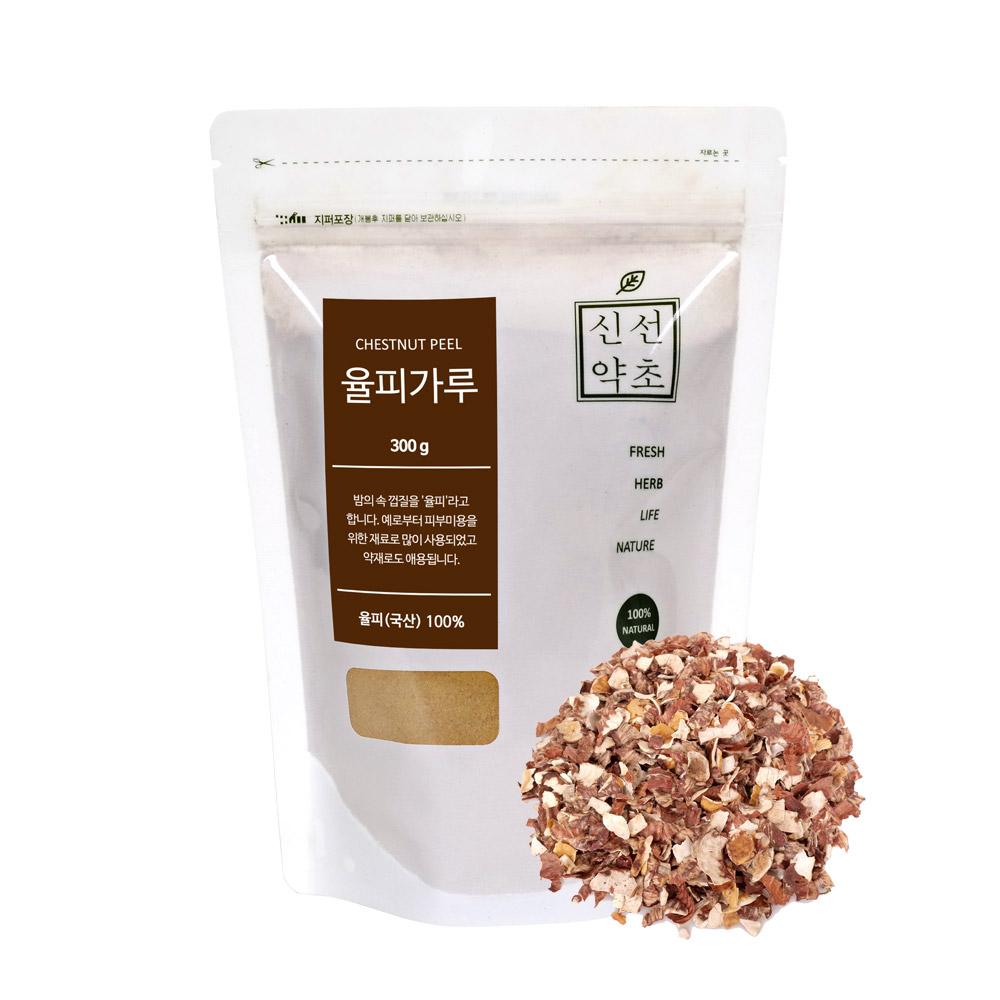 국산 율피가루 300g / 밤껍질가루