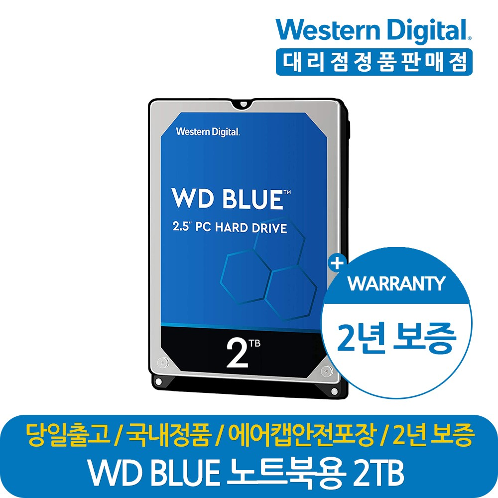 WD5000LPCX WD BLUE 빠른읽기 내장HDD 노트북용하드, 2TB, WD Blue 2TB WD20SPZX 노트북 하드디스크