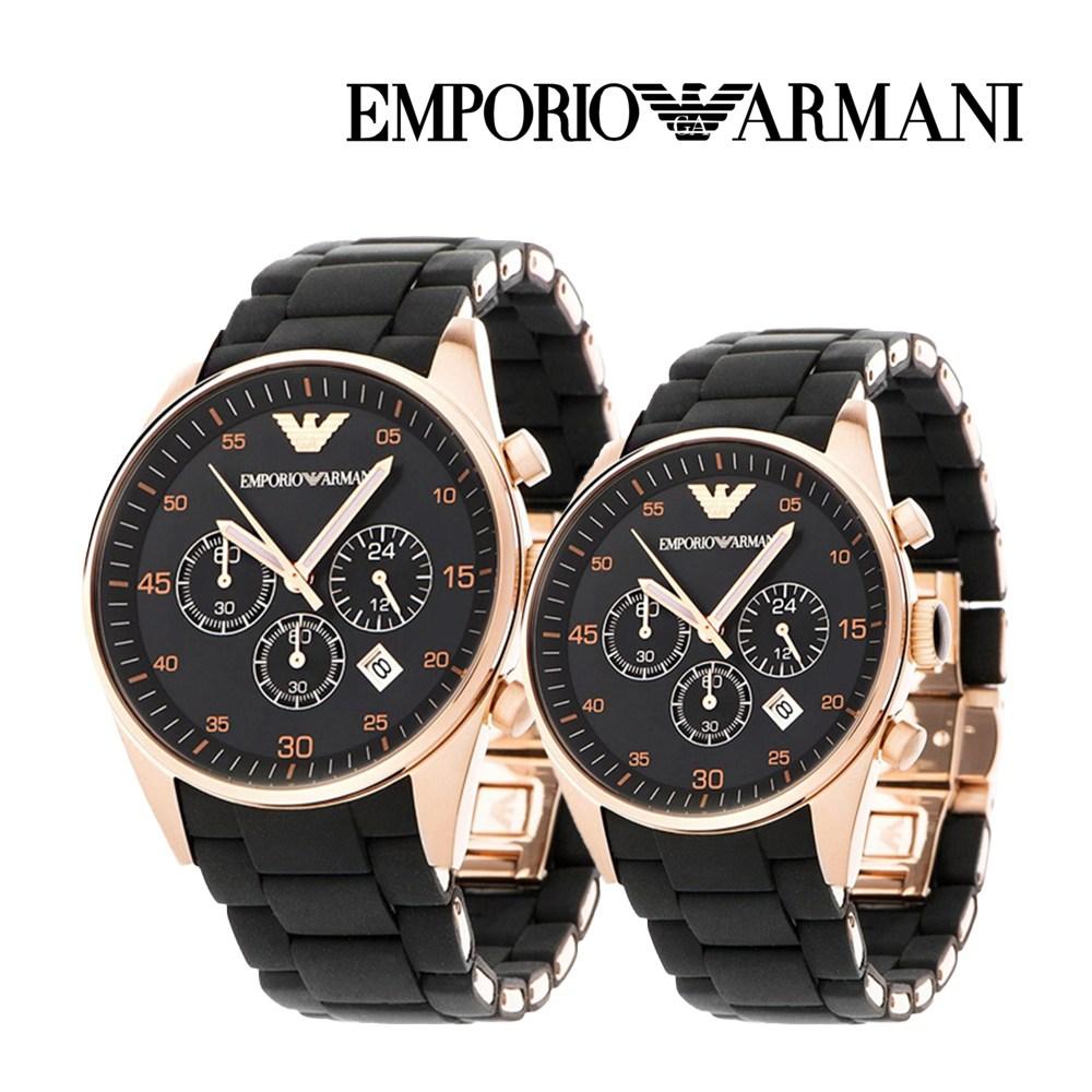 엠포리오 아르마니 우레탄 커플 손목시계 AR5905/AR5906