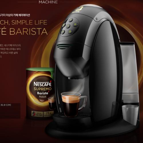 네스카페 바리스타 커피머신 (블랙), 네스카페 바리스타 (블랙)2.0L