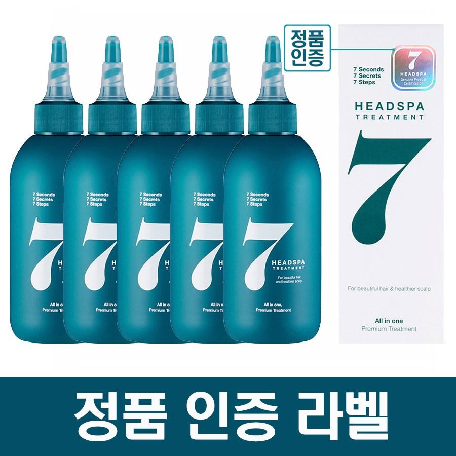 파란눈 헤드스파7 200ml (탈모증상완화) 트리트먼트, 5개