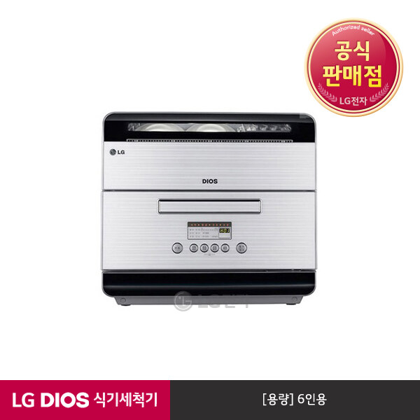 [신세계TV쇼핑][LG][공식판매점] DIOS 컴팩트 식기세척기 D0633WFK (6인용), 폐가전수거있음