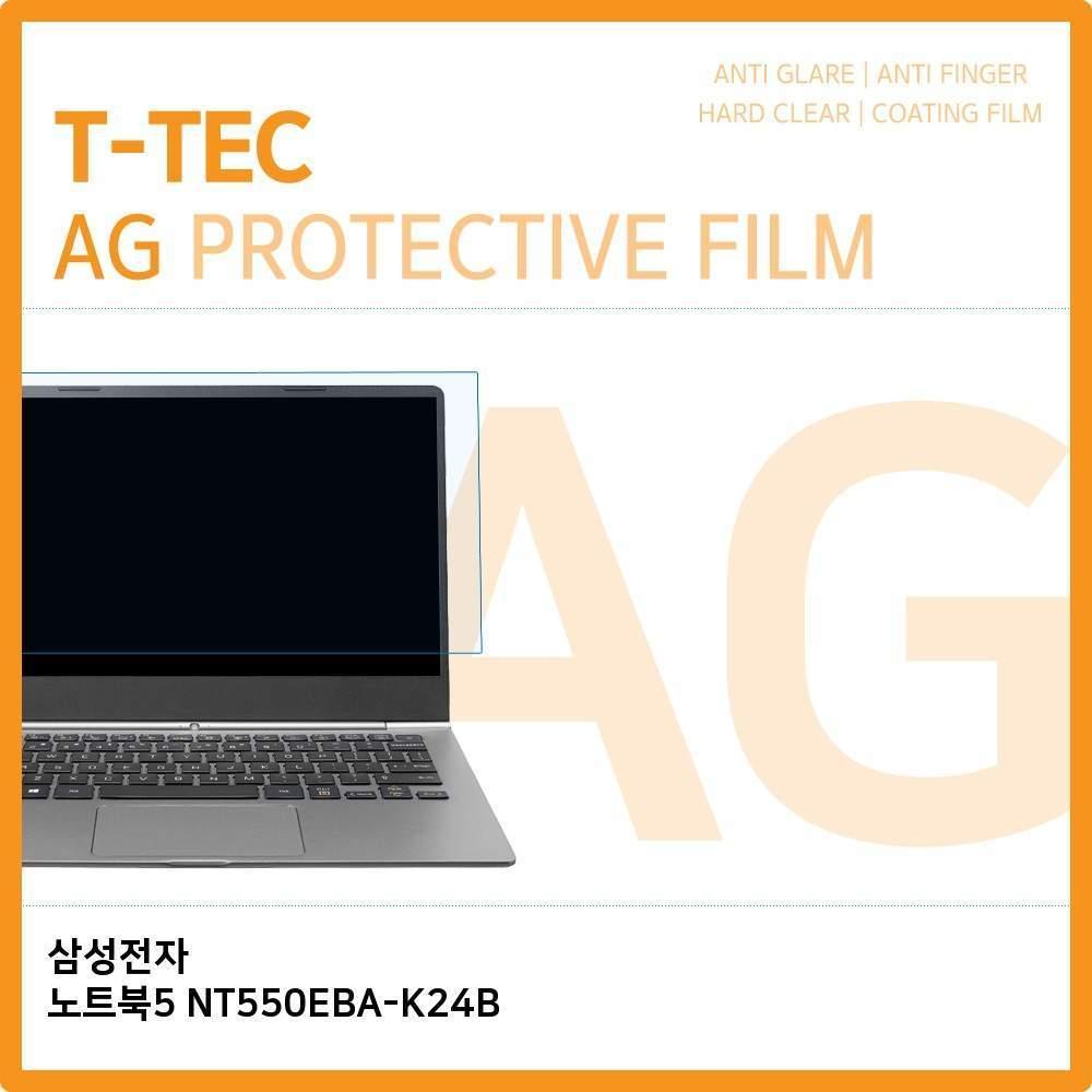 티테크놀로지 HQZ839950추천상품T.삼성전자 저반사 NT550EBA-K24B 노트북5 필름 노트북, 단일색상, 단일옵션