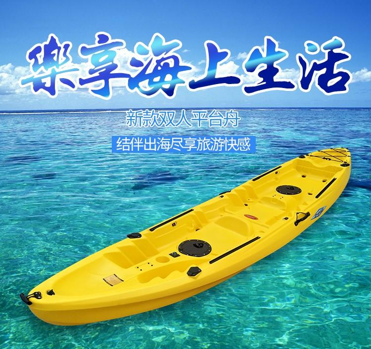 2인용 바다 낚시 카약 플라스틱 하드 보트, 보트1척+노2개