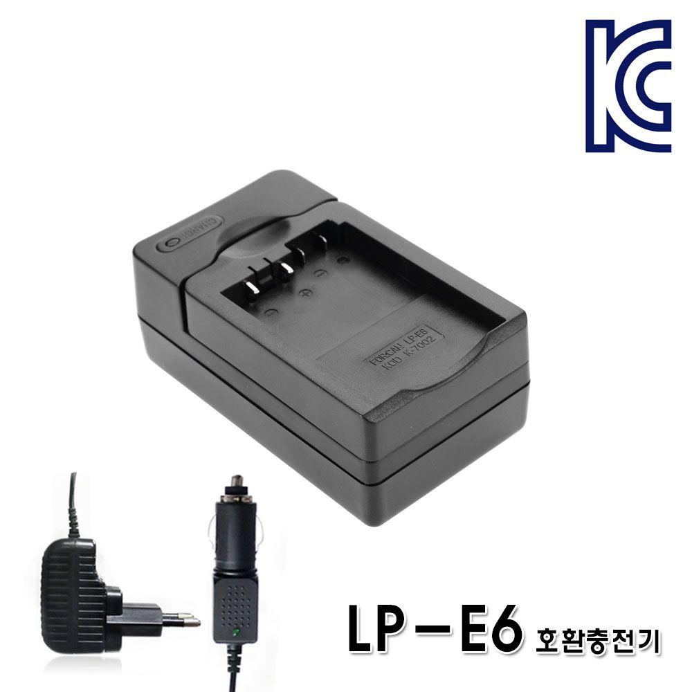 캐논 ARIA 호환충전기 LP-E6 5DMARK4/5DMARK3, 디지털음향