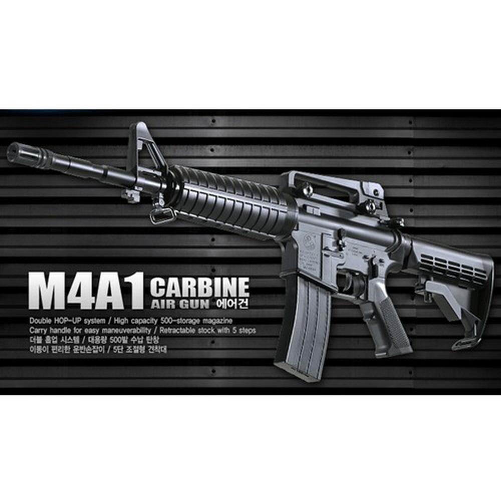 아카데미과학 에어건 M4A1 라이플 장난감총 BB건 비비탄총 서바이벌