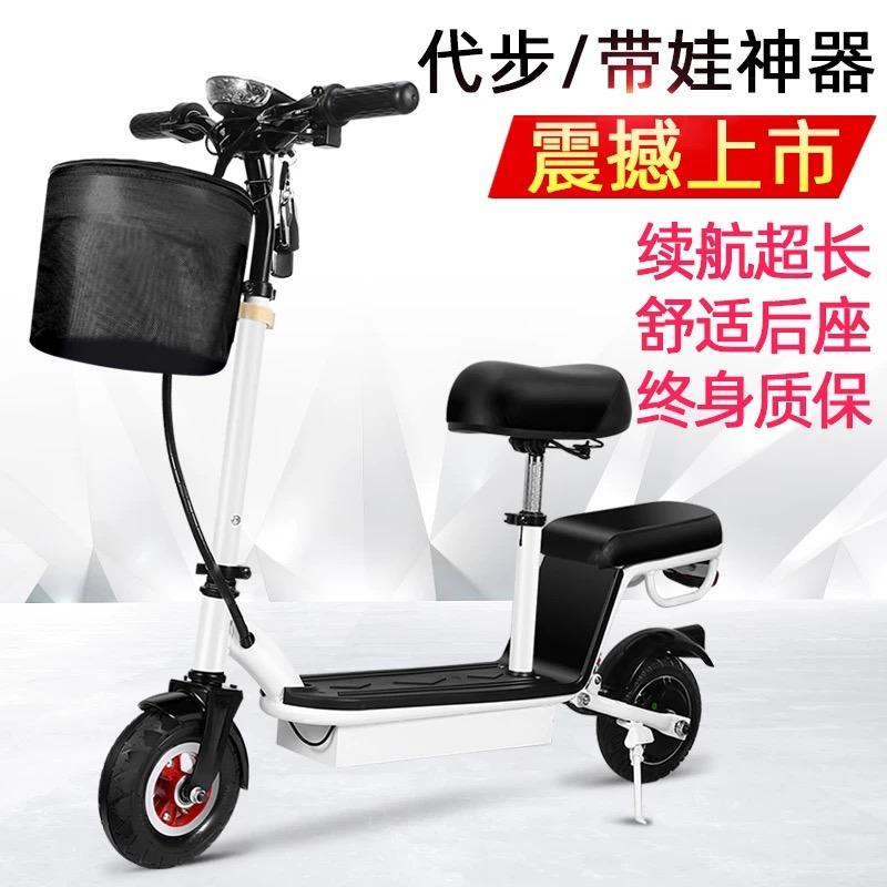 전동 스쿠터 전동 킥보드 휠 전기 작은 Puhalei 전기 자전거 미니 작은 돌고래, NONE