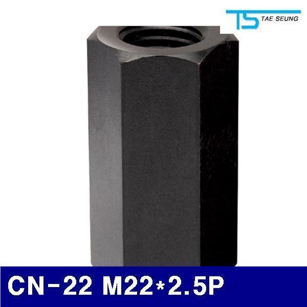 VSN924323CN-22 커플링너트 66 5530472 M22x2.5P 태승클램프 (1EA)