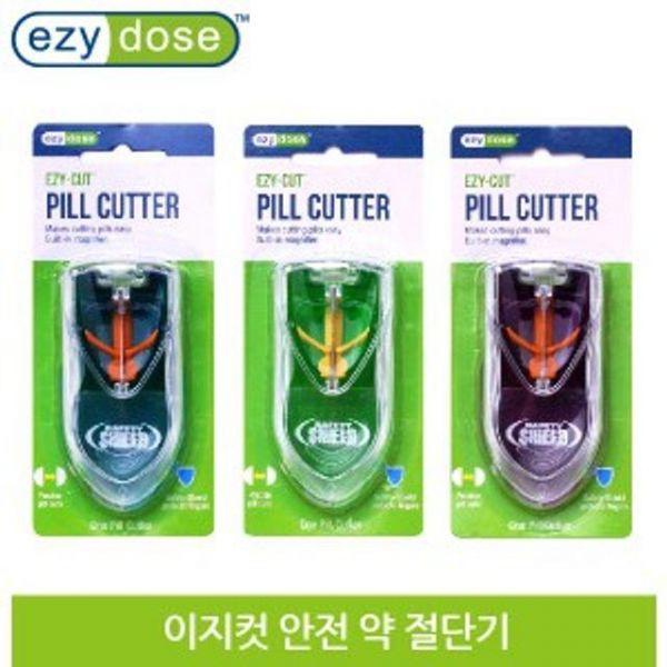 이지컷 안전 약절단기 67661 색상랜덤 알약분쇄기 약가위 약절단기 약분쇄기 알약절단기 알약커터기, 1 (POP 4607111155)