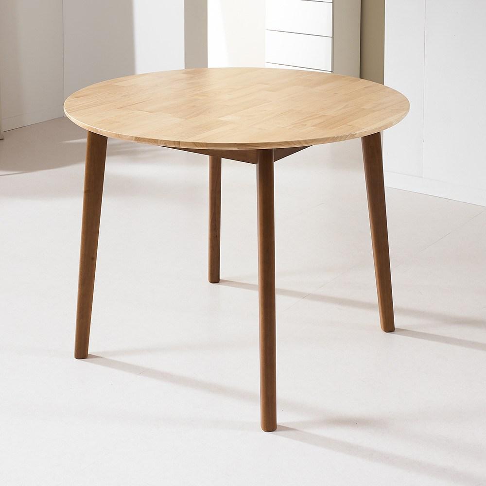 라로퍼니처 아몬드 원목 원형테이블 식탁 2인식탁 4인용식탁 식탁세트, 아몬드 원형 1000 테이블