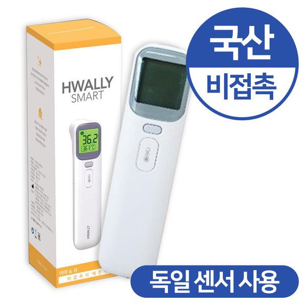 힐링팩토리 국산 비접촉식 체온계 귀 이마 비접촉 체온 측정기, 1개