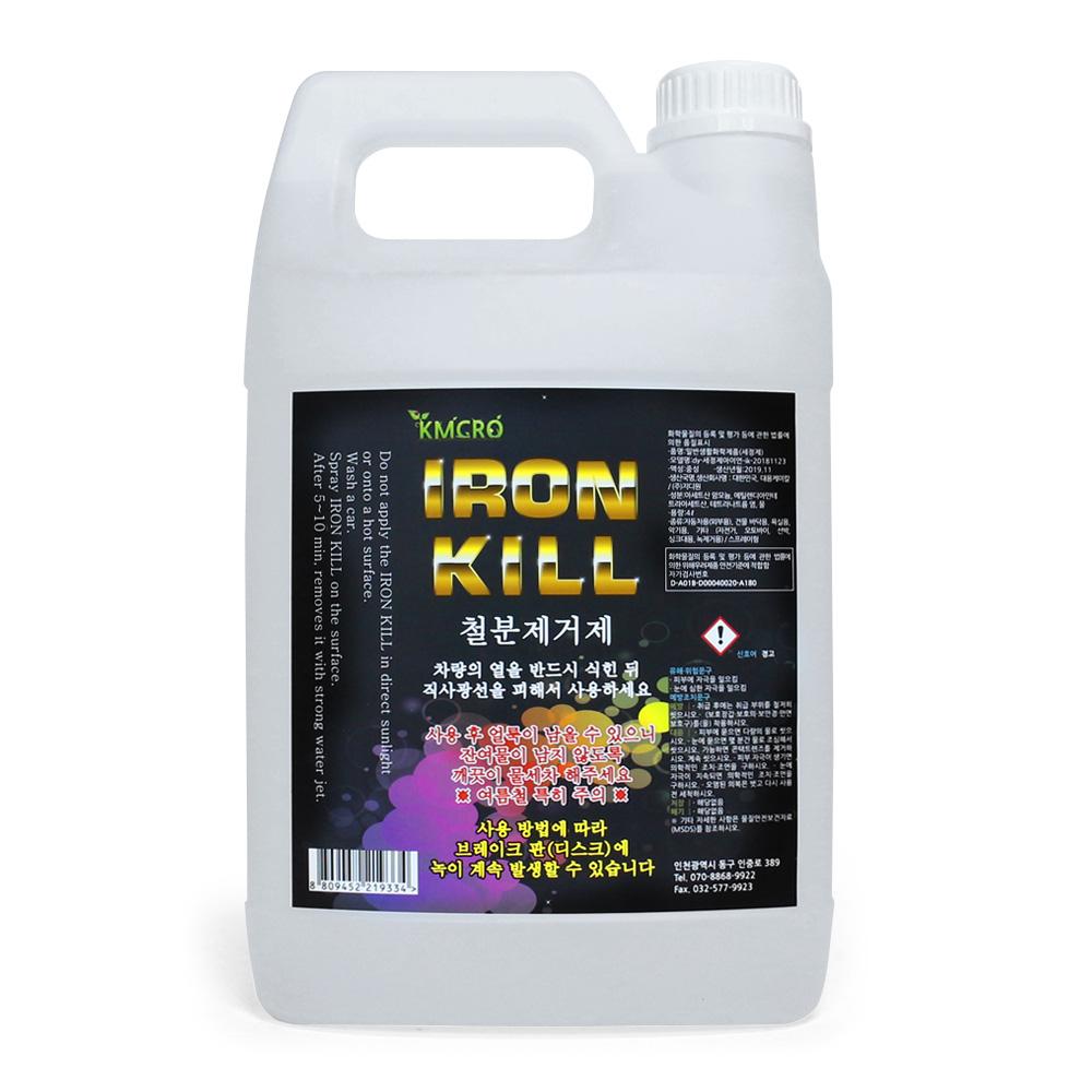 KMCRO 아이언 킬 철분제거제 3L + 500ml 소분용기, 단품