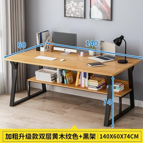 해외 PC 탁상용 침실용 심플 모던 책상 책꽂이 일체형 대여-135069, 02.140CM듀얼 옐로우 우드