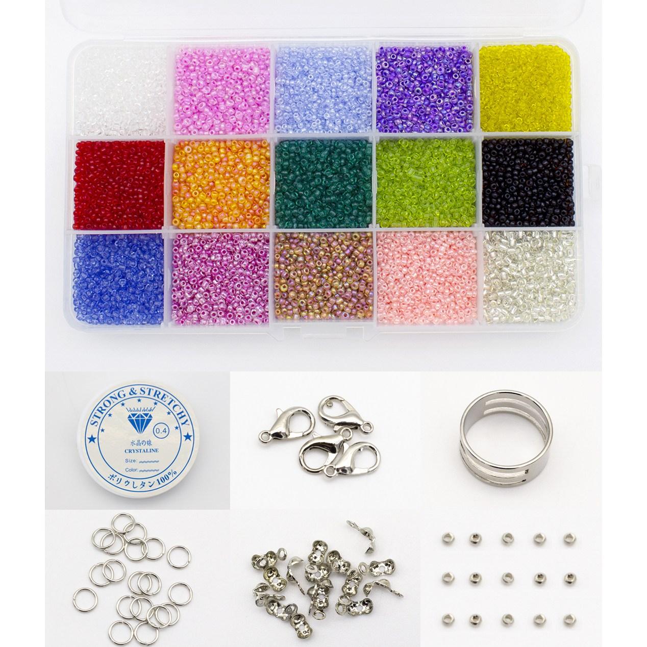 아트니즘 시드비즈 마스크스트랩만들기 재료 15색 세트 DIY 반지 팔찌 만들기 공예 집콕놀이, 17 올챙이캡 (10개)