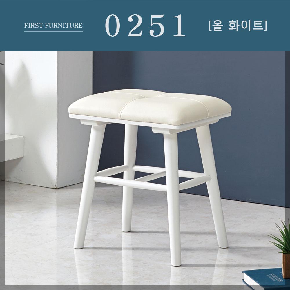 [퍼스트 퍼니처] 방석의자 홈바의자 수납의자 의자, 스툴_0251 [올화이트]