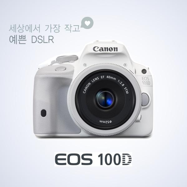 캐논 [정품] EOS 100D + 18-55mm 작고 가벼운 DSLR 판매중 k, 화이트