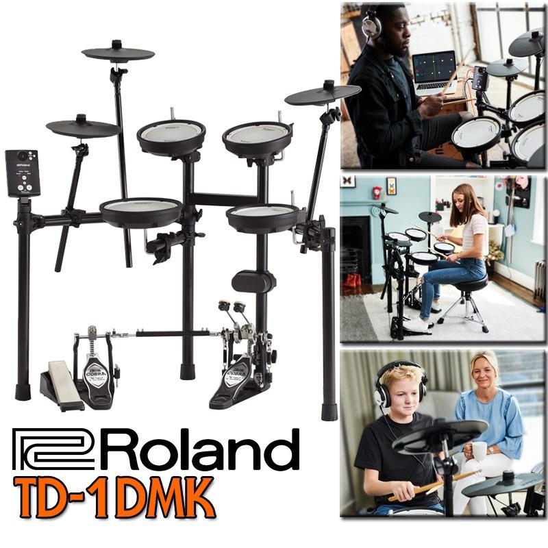 Roland TD-1DMK 전자드럼 (올메쉬 푸짐한사은품)
