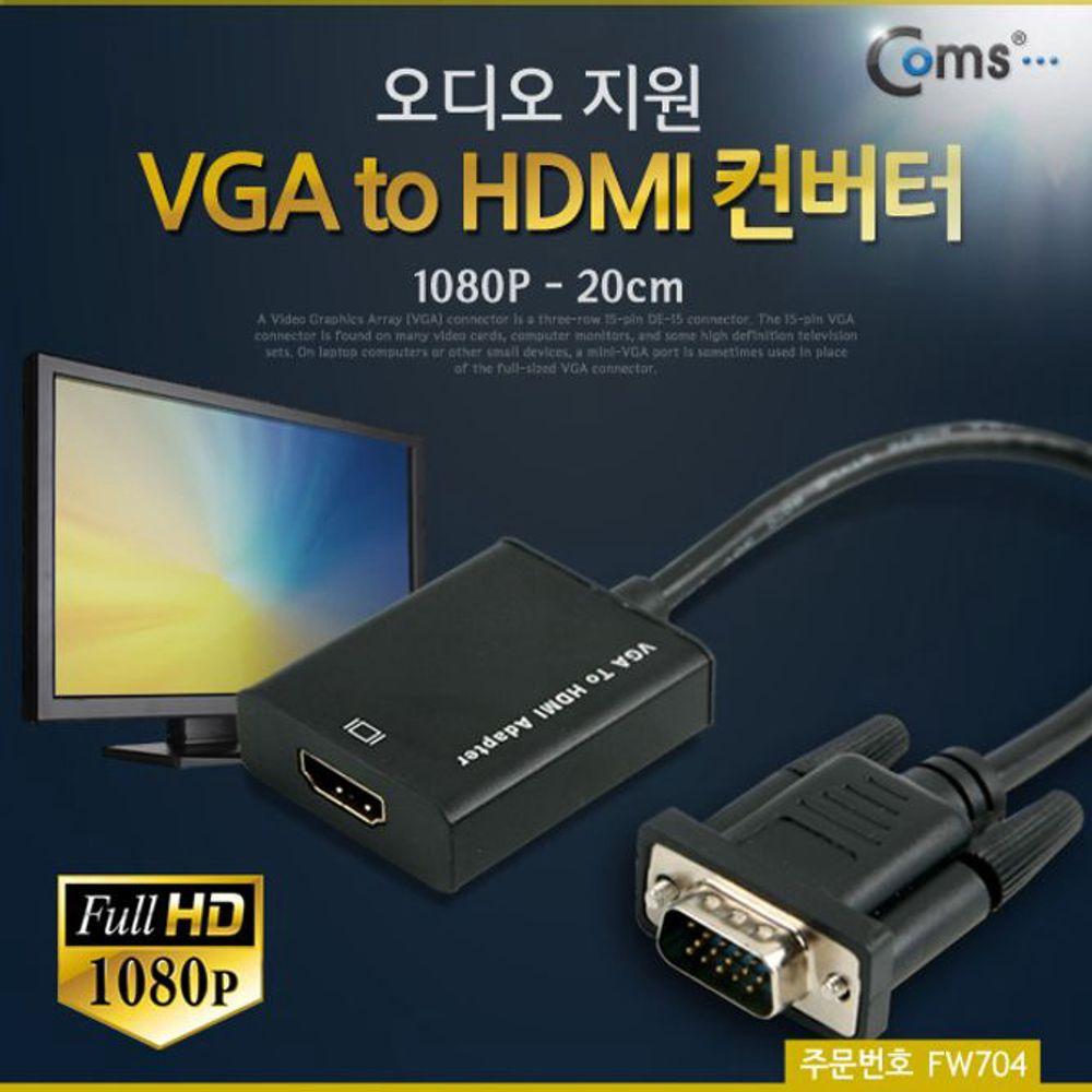오디오 VGA hdmic타입케이블 HDMI, 본상품선택