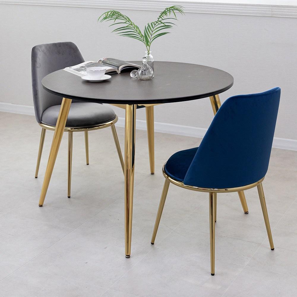 라로퍼니처 엘레겐트 원형 세라믹 2인용 식탁 테이블 식탁세트, 단품