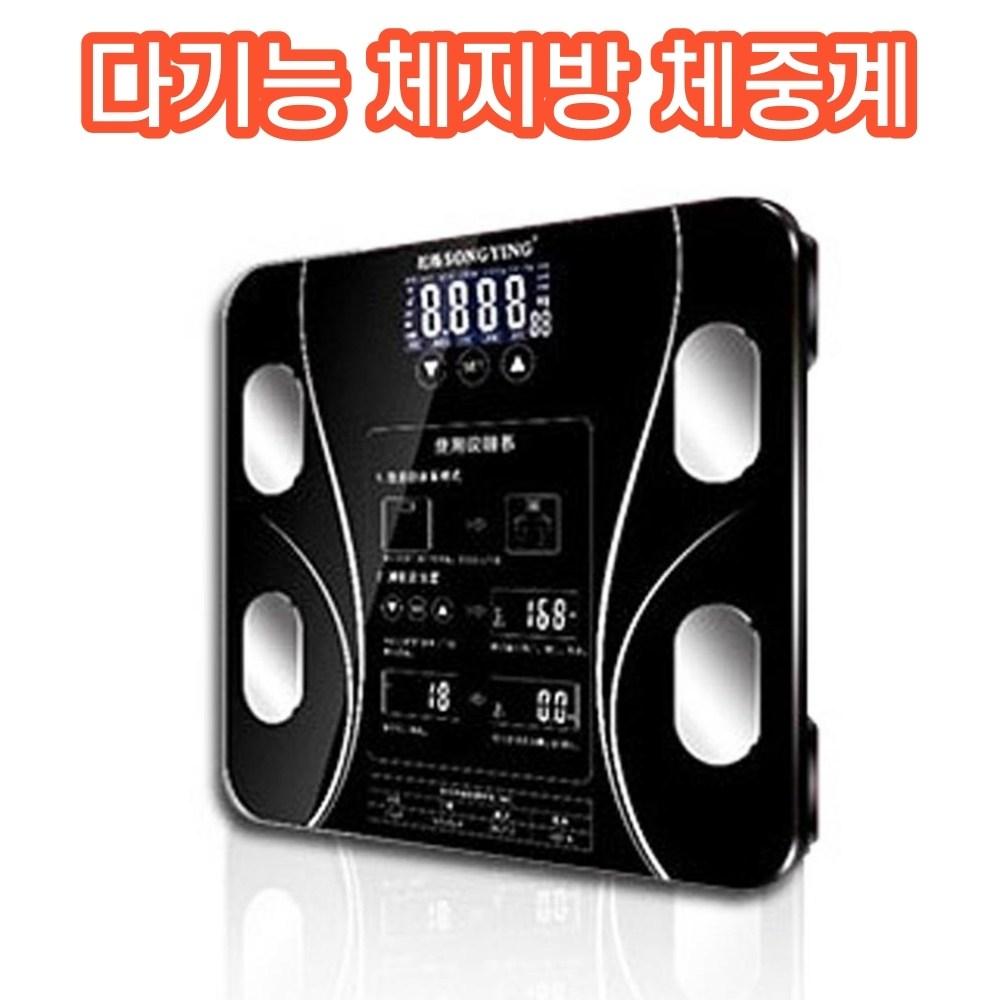 달리 가정용 스마트 체지방 인바디 측정 체중계, 블랙, 2개
